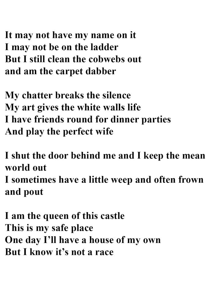 home poem2